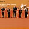ContiTech: Zweigwerk in Hangzhou eröffnet