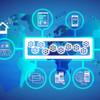 Neue Lizenzen, Gebrauchtsoftware oder Cloud: Behörden haben die Wahl