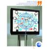 DSAG veröffentlicht E-Book rund um Industrie 4.0