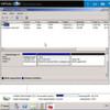 Test: Virtuelles Datacenter auf Mietbasis von Kamp