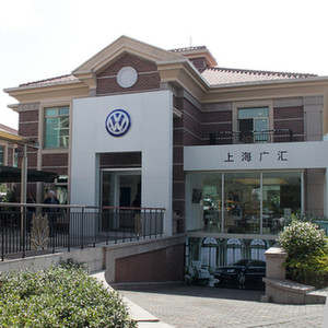 VW startet Massenrückruf in China