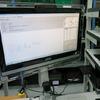 Softwarelösung für die händische Bestückung
