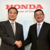 Neuer Konzernchef bei Honda