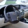 US-Autofahrer ärgern sich über Bluetooth