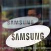 Samsung übertrifft Markterwartungen