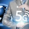 Die Netzwelt von morgen: das 5G-Mobilfunknetz