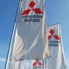 Mitsubishi präsentiert Rekordzahlen