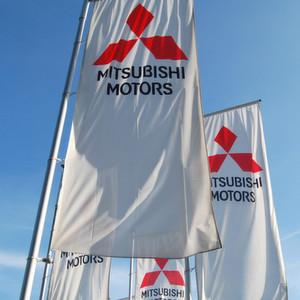 Mitsubishi rechnet mit Milliardenverlust