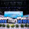 Volkswagen eröffnet weiteres Werk in China