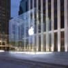 Apple: Kommt das iCar?