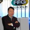 FFG übernimmt MAG-Gruppe