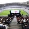 Veranstaltungsreihe zur Digitalisierung des Mittelstands