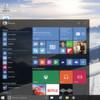 Wird Windows 10 ein Knaller?