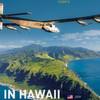In 4 Tagen nonstop von Japan nach Hawaii