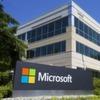 Microsoft: größter Verlust der Unternehmensgeschichte