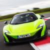 McLaren 675 LT: Das grüne Gift