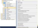 Abb. 1: Im SQL Server 2014 Management Studio können Administratoren Datenbanken auch in Azure SQL bereitstellen und in die Cloud replizieren.