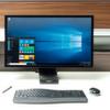 Starthilfe für Windows 10 im Unternehmen