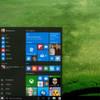Windows 10 - Services und Apps lassen viele offene Fragen