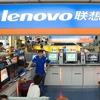 Lenovo streicht Jobs nach schwachem Quartal