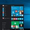 Das letzte seiner Art: Windows 10