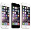Apple lädt zu Neuheiten-Präsentation