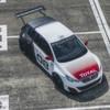 Peugeot stellt 308 Racing Cup vor