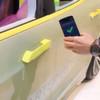 Fahrzeugtüren öffnen und schließen via Smartphone