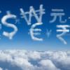 Das richtige Billing für Cloud-Provider