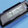 So lässt sich mit Lichtleitern das volle Potenzial der LED ausschöpfen
