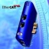 Anybus Communicator verbindet Automatisierungsgeräte mit Ethercat