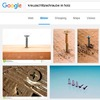 Googles Deep-Learning-Technik wird frei zugänglich