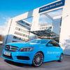 Daimler Financial Services auf Rekordkurs