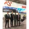 Nikken, Triag International et Tribur Invent fondent un partenariat