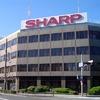 Foxconn-Vize wird neuer CEO von Sharp