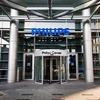 Philips sagt Verkauf von Lumileds an Go Scale ab