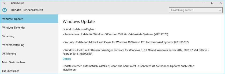 Nutzer von Windows 10 erhalten ihre Sicherheitsupdates im Februar 2016 im Rahmen einer neuen Build-Version.