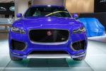 Der neue Jaguar F-Pace wartet derzeit noch auf seine offizielle Markteinführung.