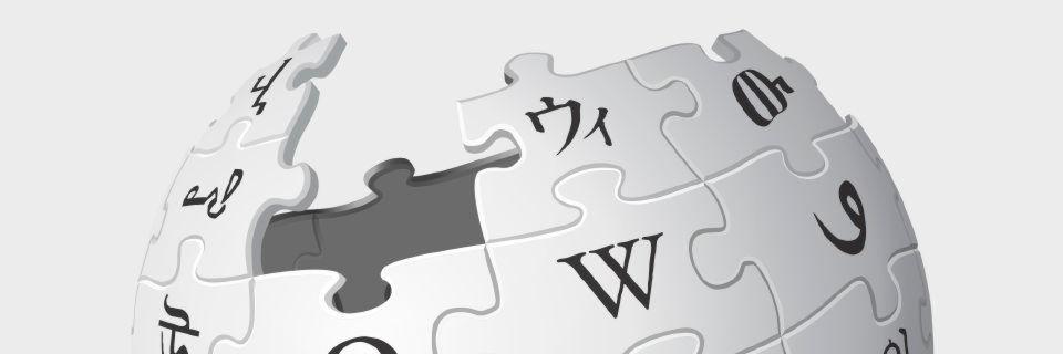 Das bekannte Logo von Wikipedia