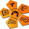 Softwareentwicklung für die Mechatronik