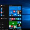 """Nach Klick auf """"x"""" kam Windows 10"""