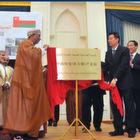 Chinesen investieren im Oman