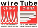 Tube China will again be held from 26 to 29 September 2016 at the Shanghai New International Expo Centre (SNIEC).