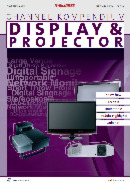 Display & Projector Channel-Kompendium 2009
