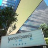 China's Hengli Choses Lyondell Basell's Hostalen-Technology for Petrochemicals Project