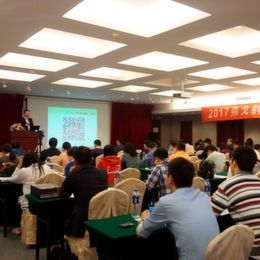 Chinese Pharmaceutical Industry Meet at VPTS