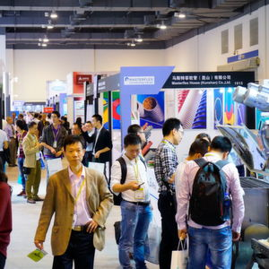 IPB exhibition is held yearly at the Shanghai Convention & Exhibition Center of International Sourcing.