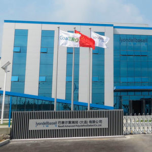 Lyondell Basell begins production at its New Plant in Dalian, China.