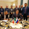 MoU Signed by Lukoil and NIOC