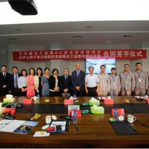 Contract Signing between Solvay-Suez Alliance and Wanhua Chemical